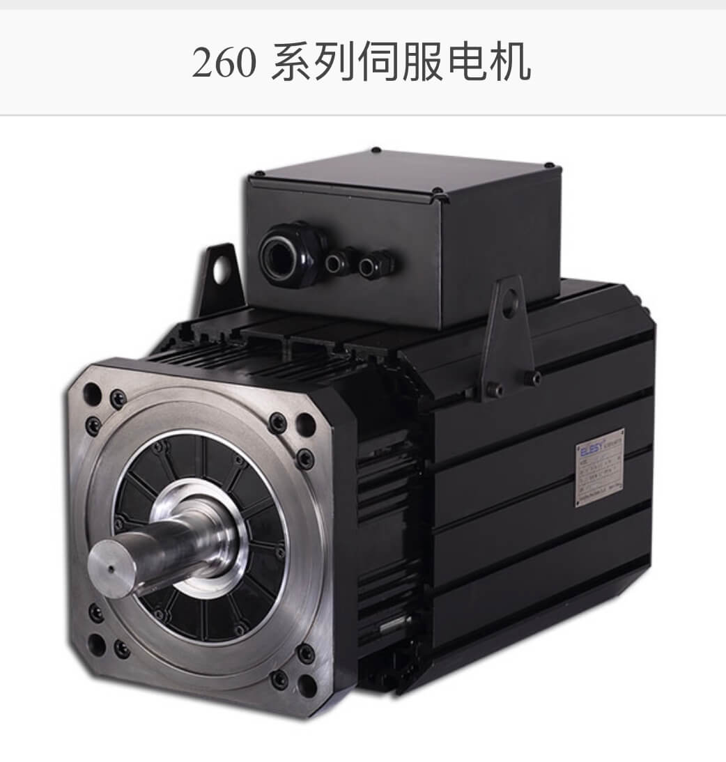 low price servo motor