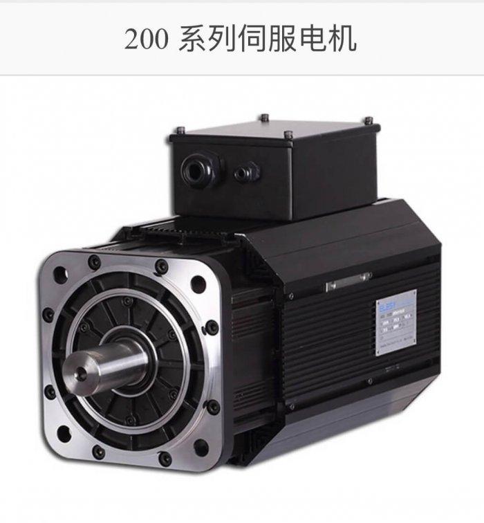 high precision servo motor