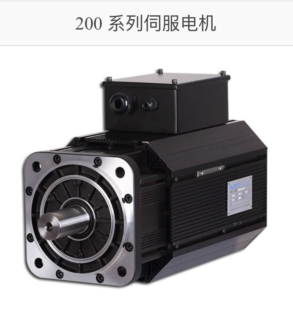 high precision servo motor